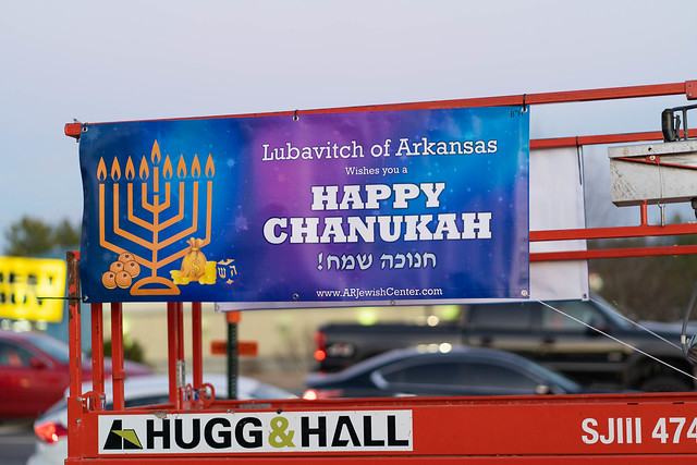 Annual Public Menorah Lighting Dec. 2019