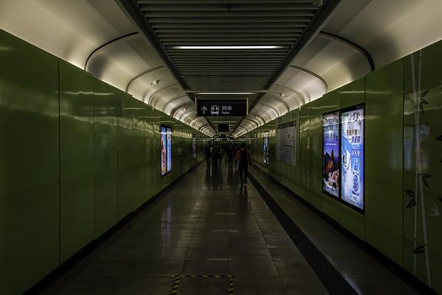 hk subway