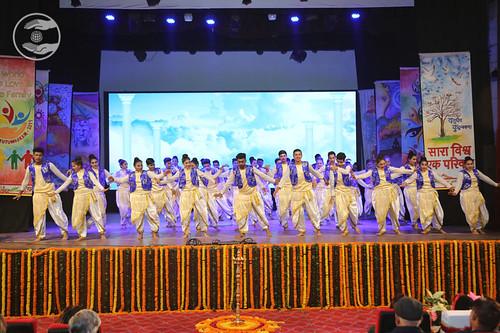 An Item -Nirankar Ka Shiv Swaroop