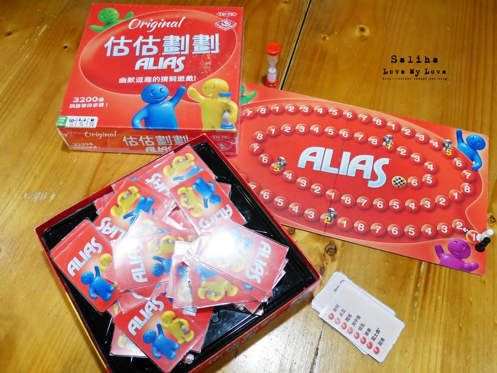 台北桌遊店推薦Game Square遊戲平方中山店好玩聚會包場地 (1)