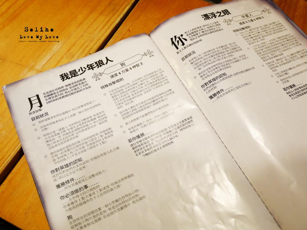 台北中山站Game Square遊戲平方中山店桌遊店推薦好玩乾淨包場聚會多人 (4)