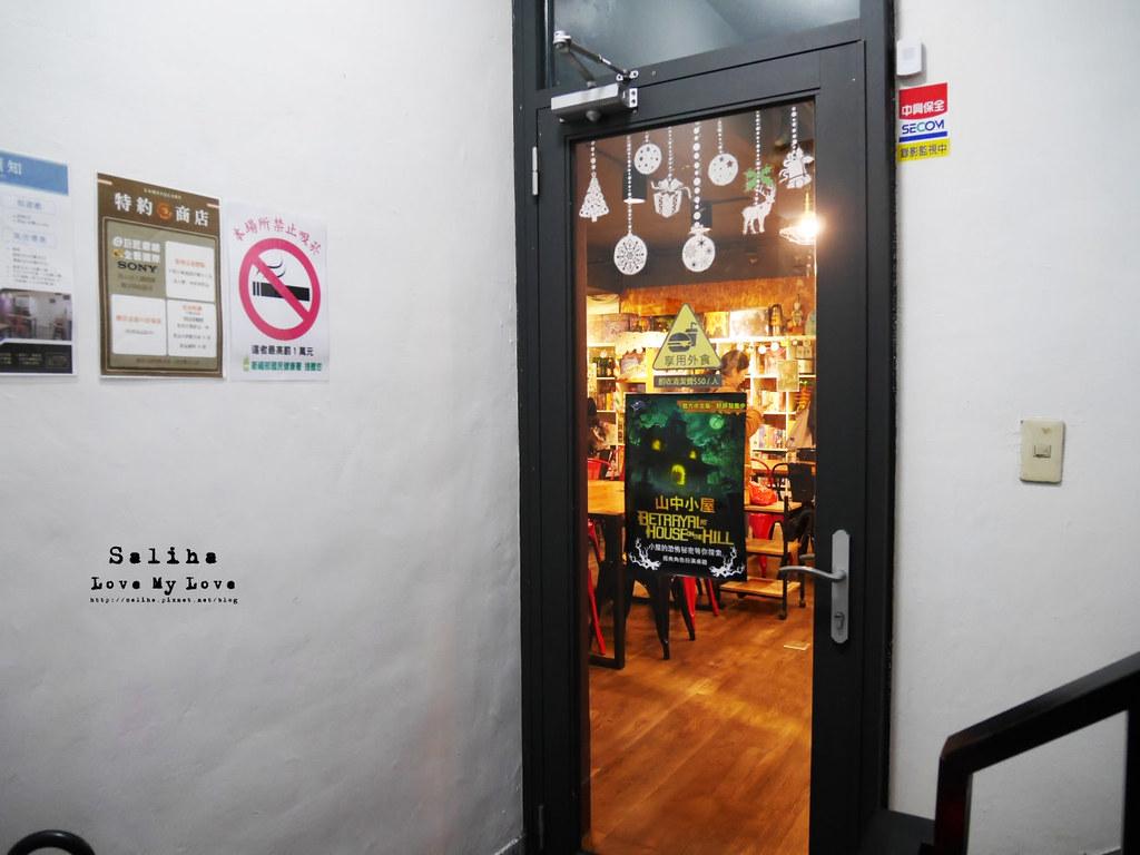 台北買桌遊店推薦Game Square遊戲平方中山店中山站包場聚會跨年聖誕 (3)