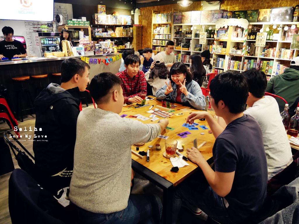 台北中山站桌遊店推薦Game Square遊戲平方包場聚會跨年 (1)