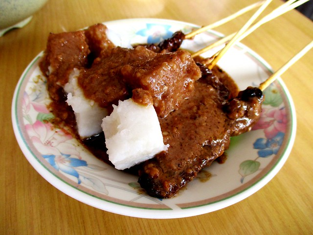 Lau Ya Keng pork satay with ketupat