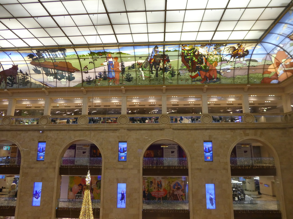 Part of the delightful stained glass ceiling at the Central Children's Store Lubyanka, Moscow