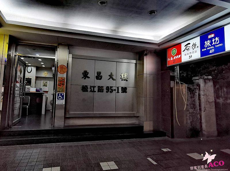 松江南京 石撈麻辣火鍋01