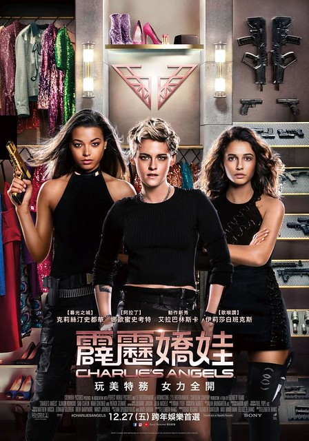 "The movie & the stills of American movie "" Charlie's Angels"" will be lauching on Dec 27, 2019 inTaiwan"