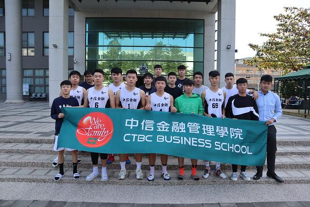 20191217大專盃籃球賽