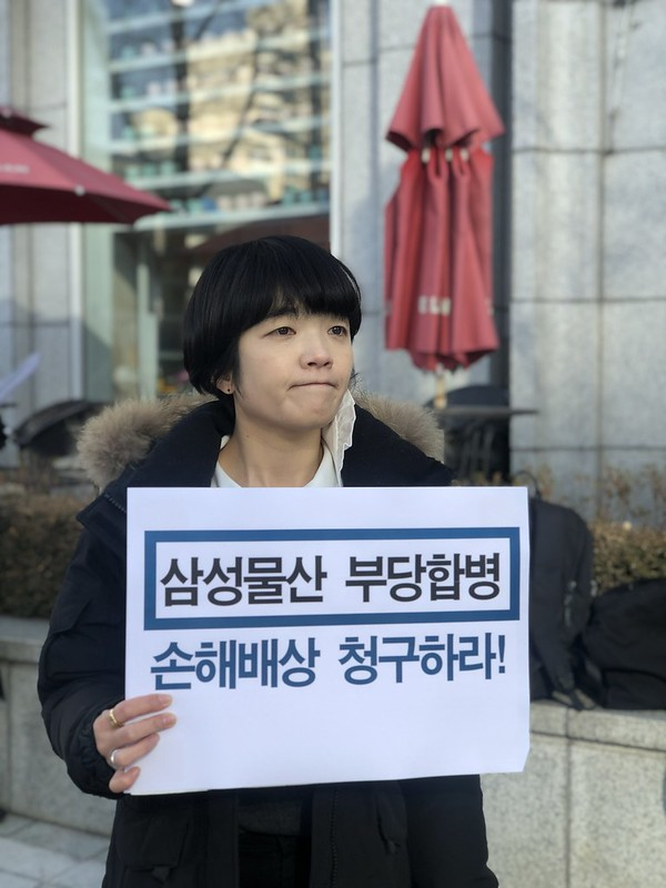 EF20191224_기자회견_삼성물산_손해배상소송_주주권행사_촉구2