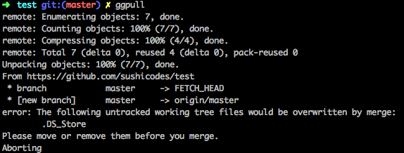 Screenshot of terminal with .DS_Store error