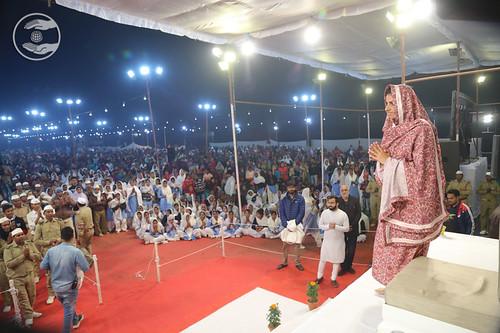 HH after concluding Namaskar