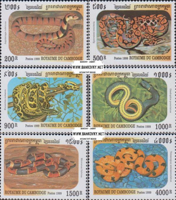 Známky Kambodža 1999 Hady, nerazítkovaná séria