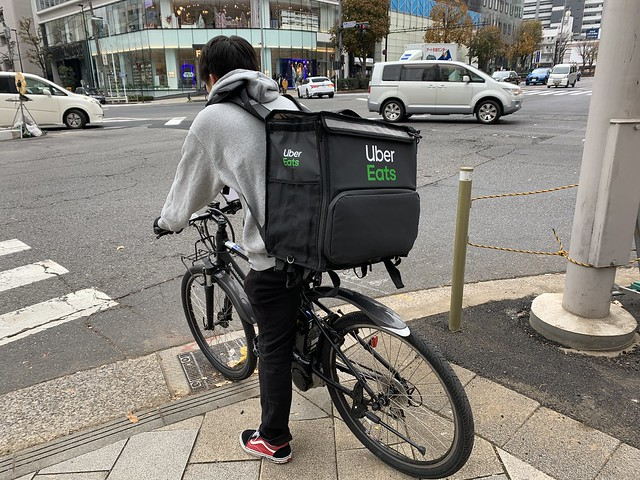 Uber Eats bicycle
