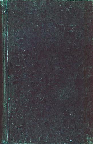 ЛОК-7485 ТАРХАНЫ КП-14067  Книга Утренняя заря на 1842 год._1
