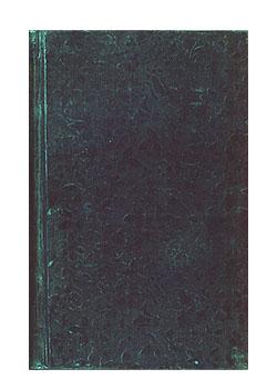 ЛОК-7485 КП-14067
