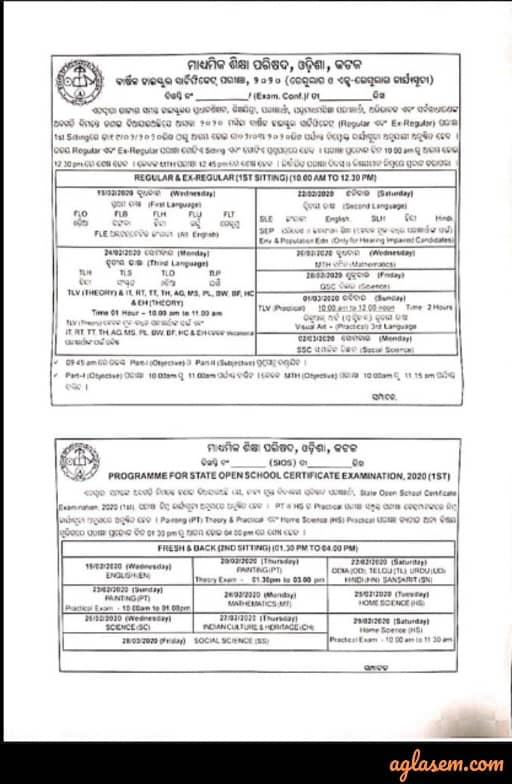 Odisha 10th Open School Time Table 2020