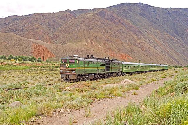 KTJ commuter train