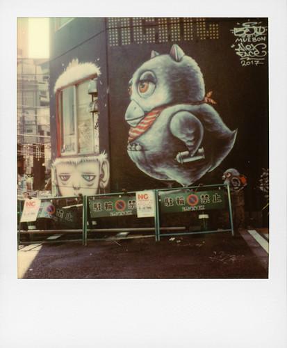 Alex BKK at Shibuya (Tokyo, Japan)