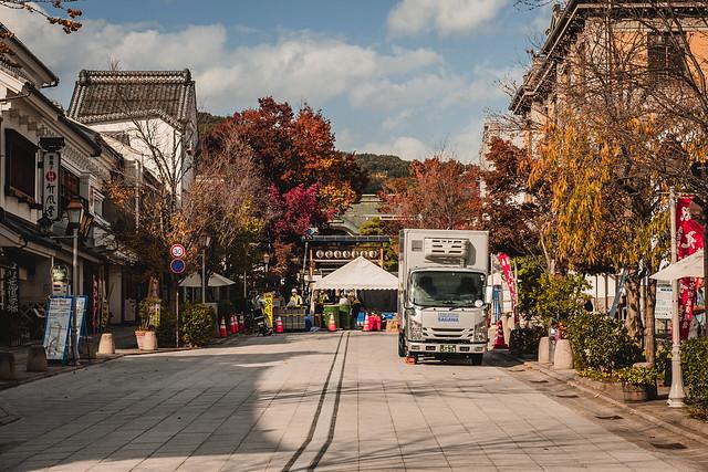 Fall in Nagano City