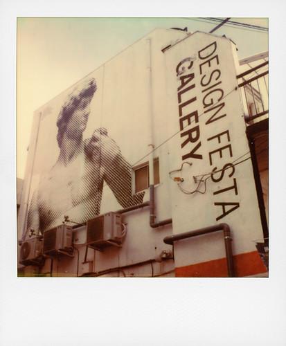 Design Festa Gallery (Tokyo, Japan)