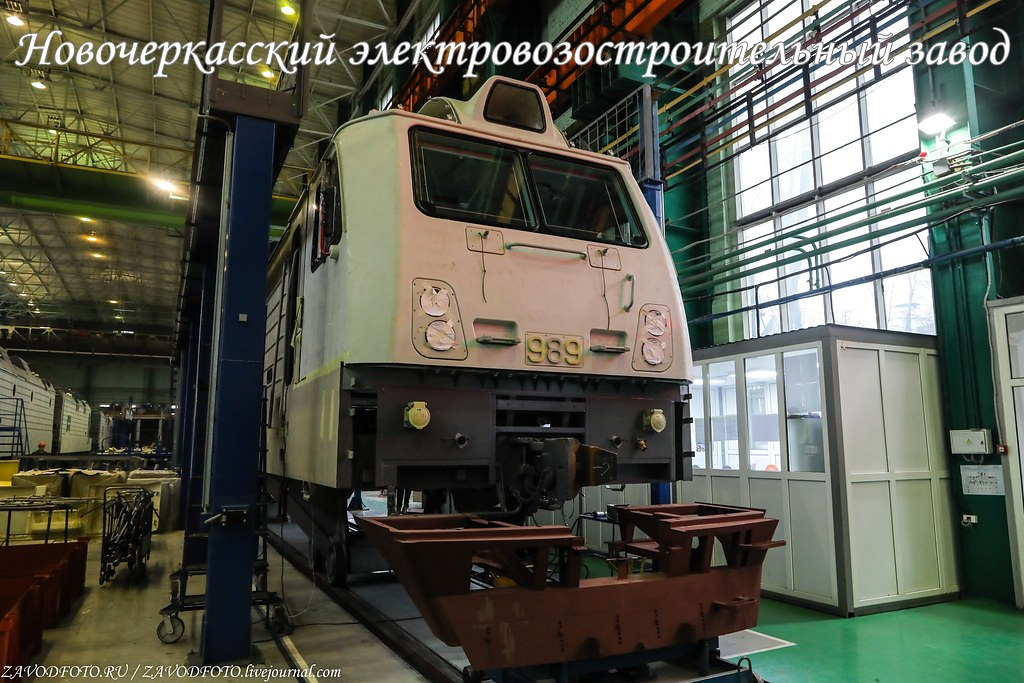 Новочеркасский электровозостроительный завод