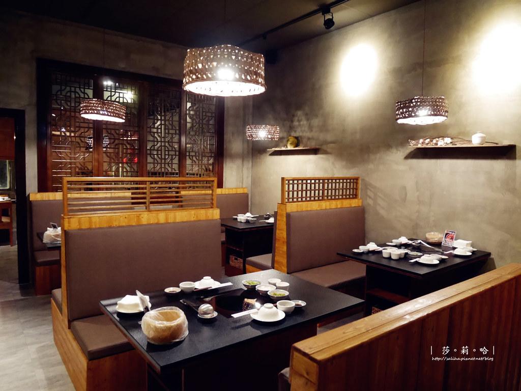 台北迪化街一日遊必吃古典氣氛好火鍋餐廳推薦本鼎堂 麻辣鍋 (4)