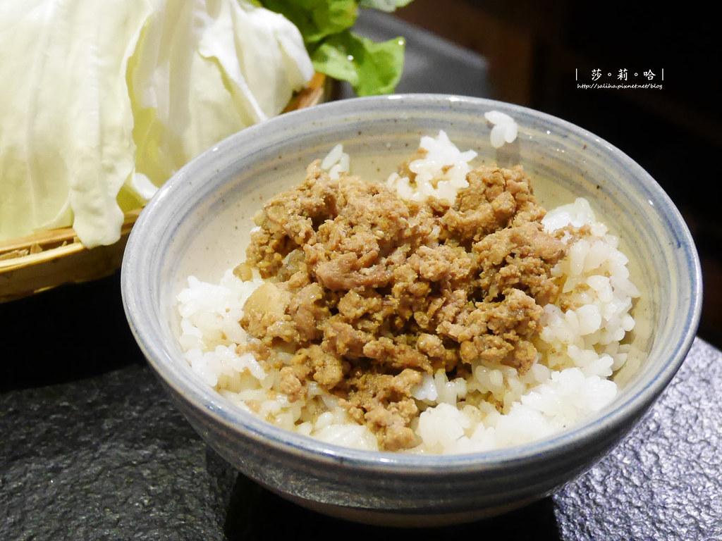 台北北門站迪化街好吃火鍋餐廳推薦本鼎堂台式漢方麻辣鍋 (4)