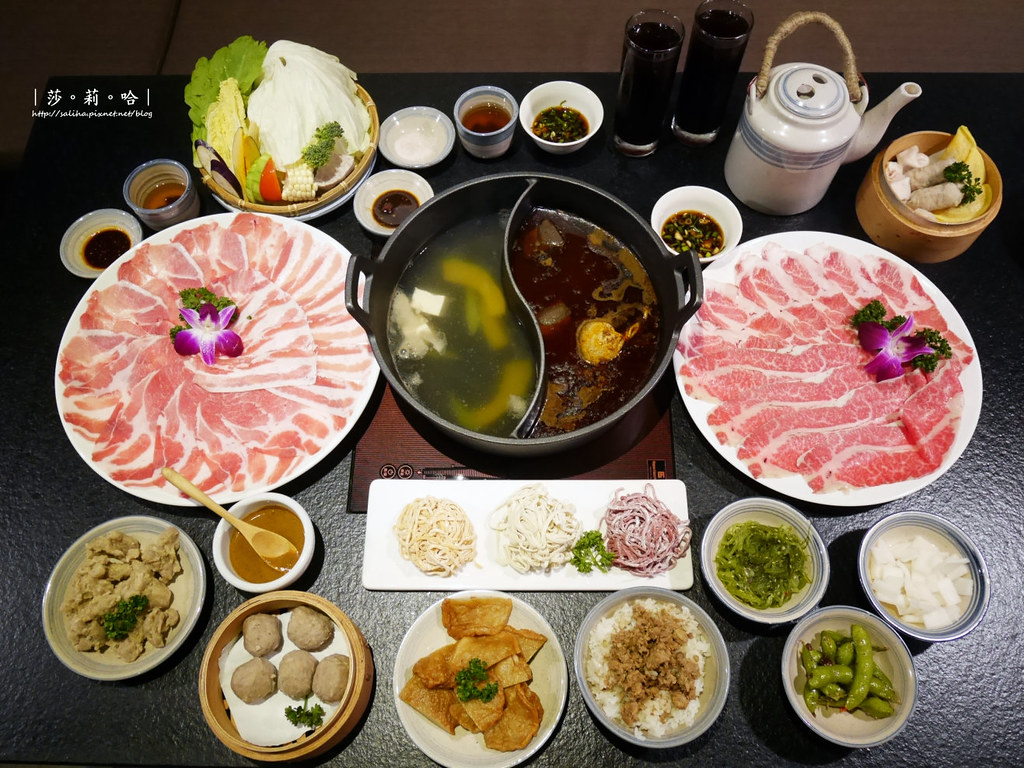 台北好吃麻辣火鍋餐廳推薦本鼎堂迪化街北門站一日遊美食 (4)