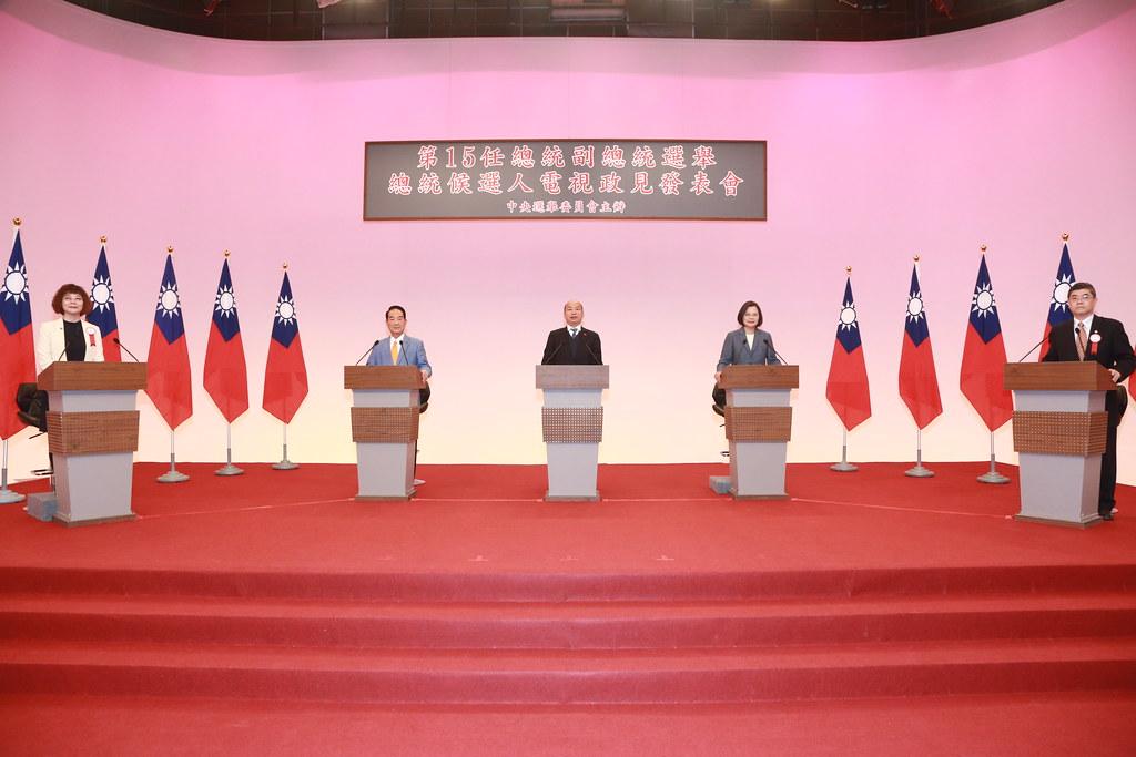 2020總統大選,第二場總統候選人電視政見發表會。照片來源:中選會