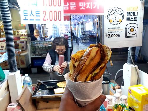 Grandma's toast at Namdaemun market