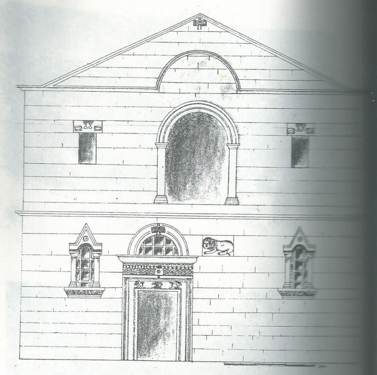 Ein-Nashut-synagogue-reconstruction-skai-2