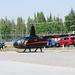 UH60A-DGAC - 23-12-2019 - 0027