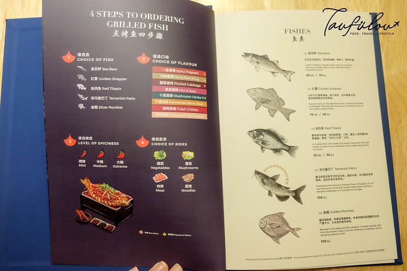 Chong ching Grill fish (3)