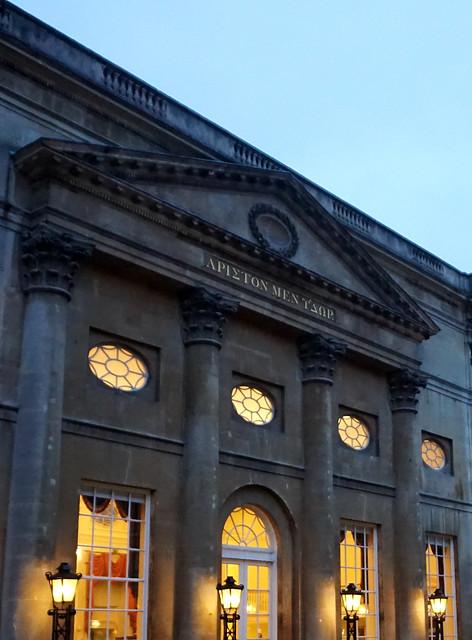 ἄριστον μὲν ὕδωρ, Grand Pump Room, Bath