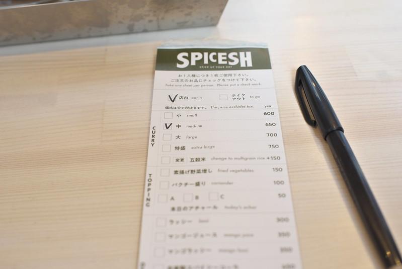 スパイセッシュ/SPICESH 西日暮里スクランブル