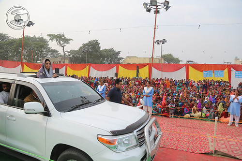 HH's arrival at Samagam venue, Bahraich, UP