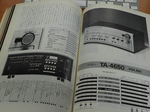 PC261319