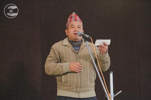 Nepali Kavita by Deepak Rawal, Nepal