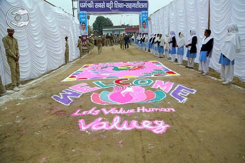 Rangoli: Welcome Gate
