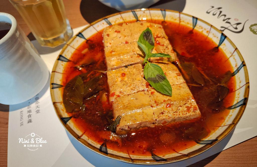 空也素麵食.輕井澤素食鍋物13