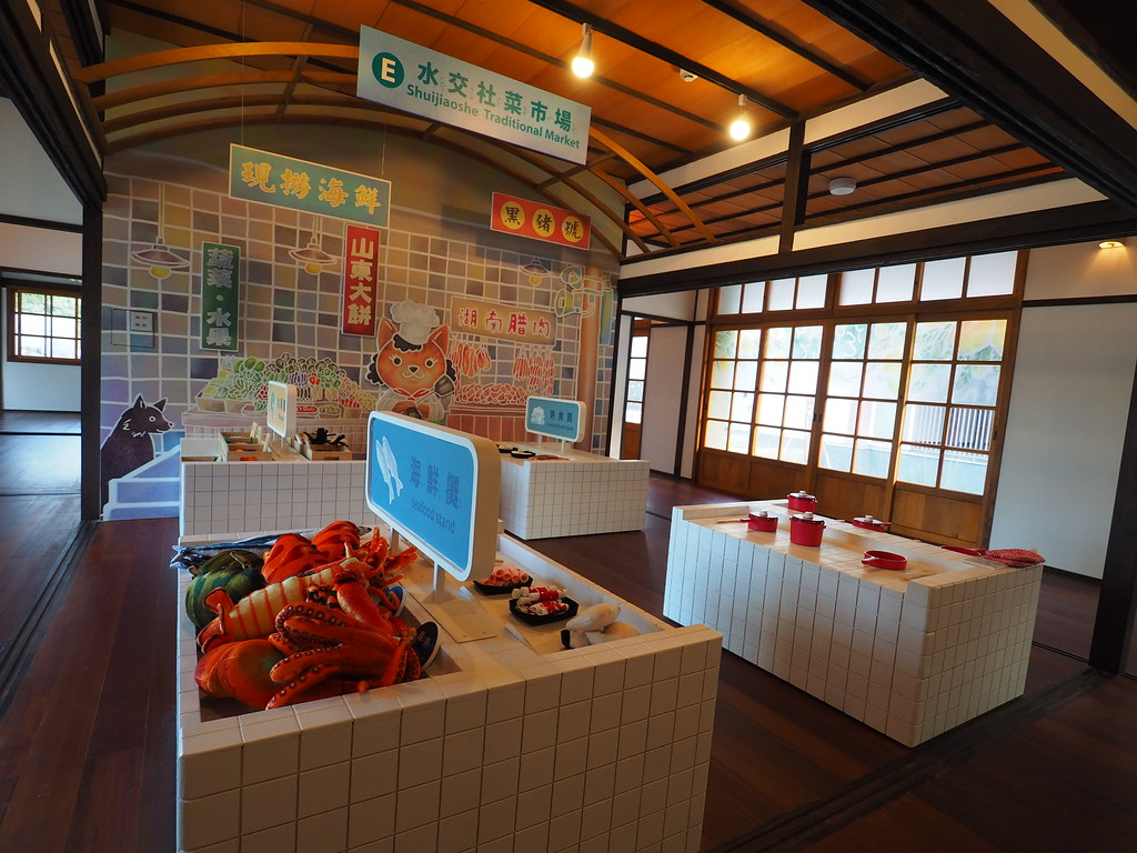 台南水交社文化園區 (41)