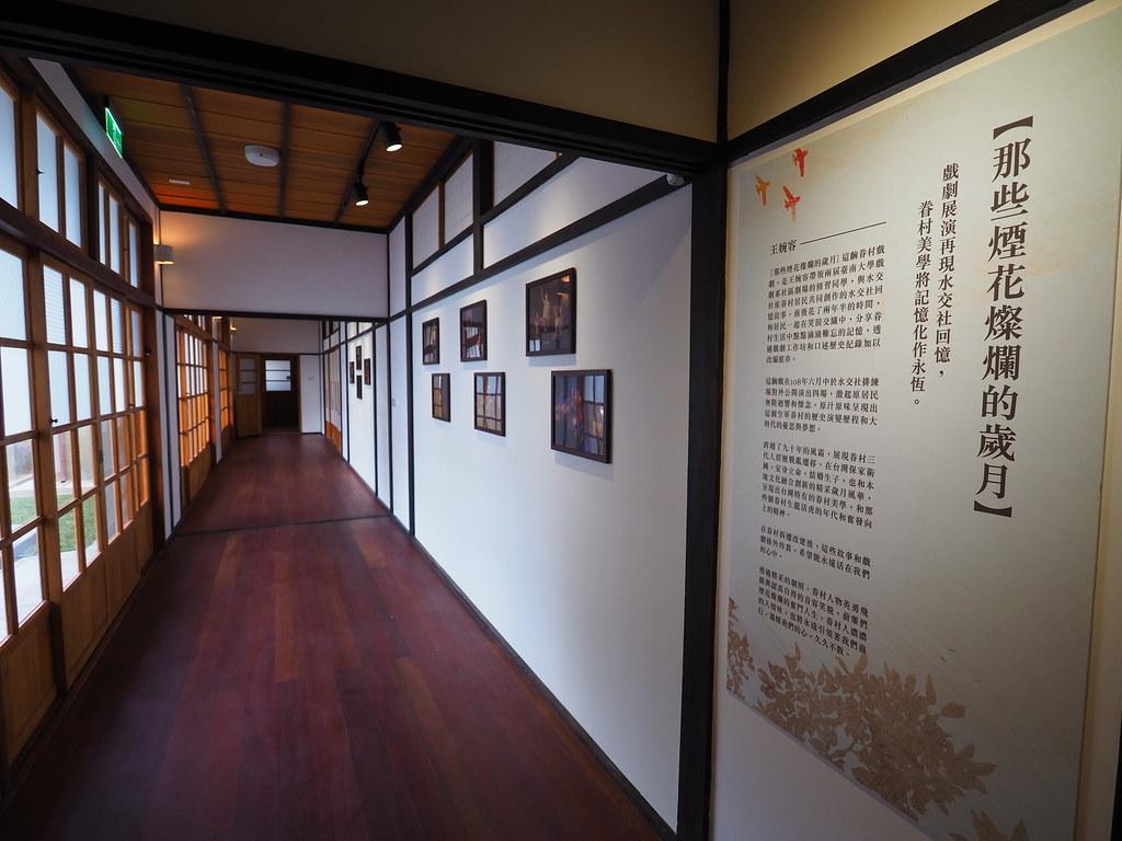 台南水交社文化園區 (26)