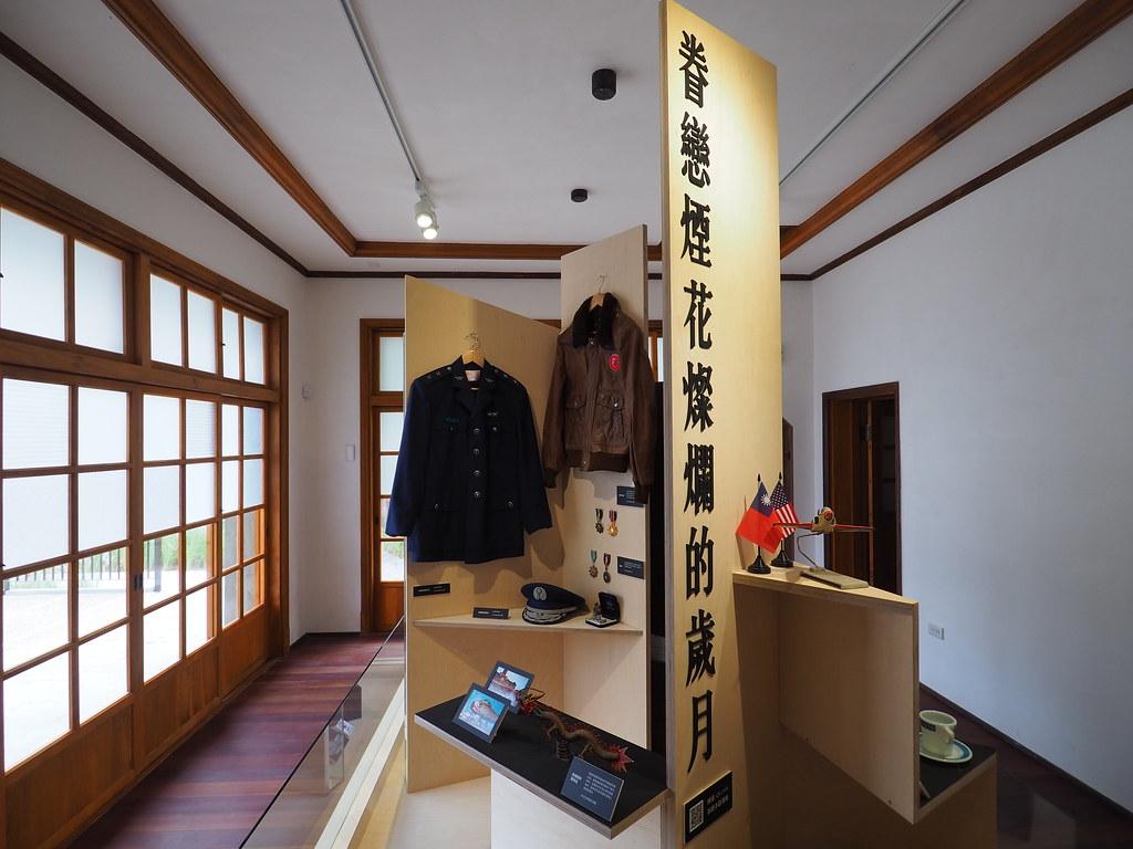 台南水交社文化園區 (21)