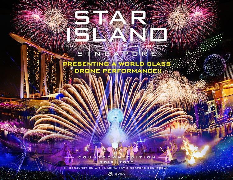 Star Island Singapore Countdown 2020