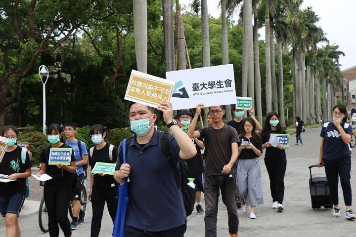 台大學生會永續部舉辦空污小遊行,當中包含撤資訴求。圖片來源:台大學生會永續部。