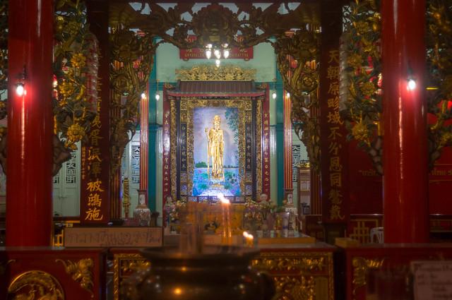 Aryavalokiteshvara Boddhisattva