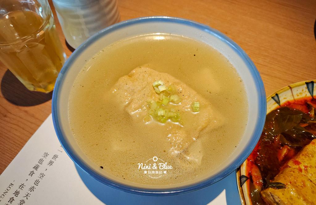 空也素麵食.輕井澤素食鍋物15