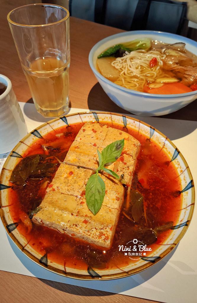 空也素麵食.輕井澤素食鍋物12