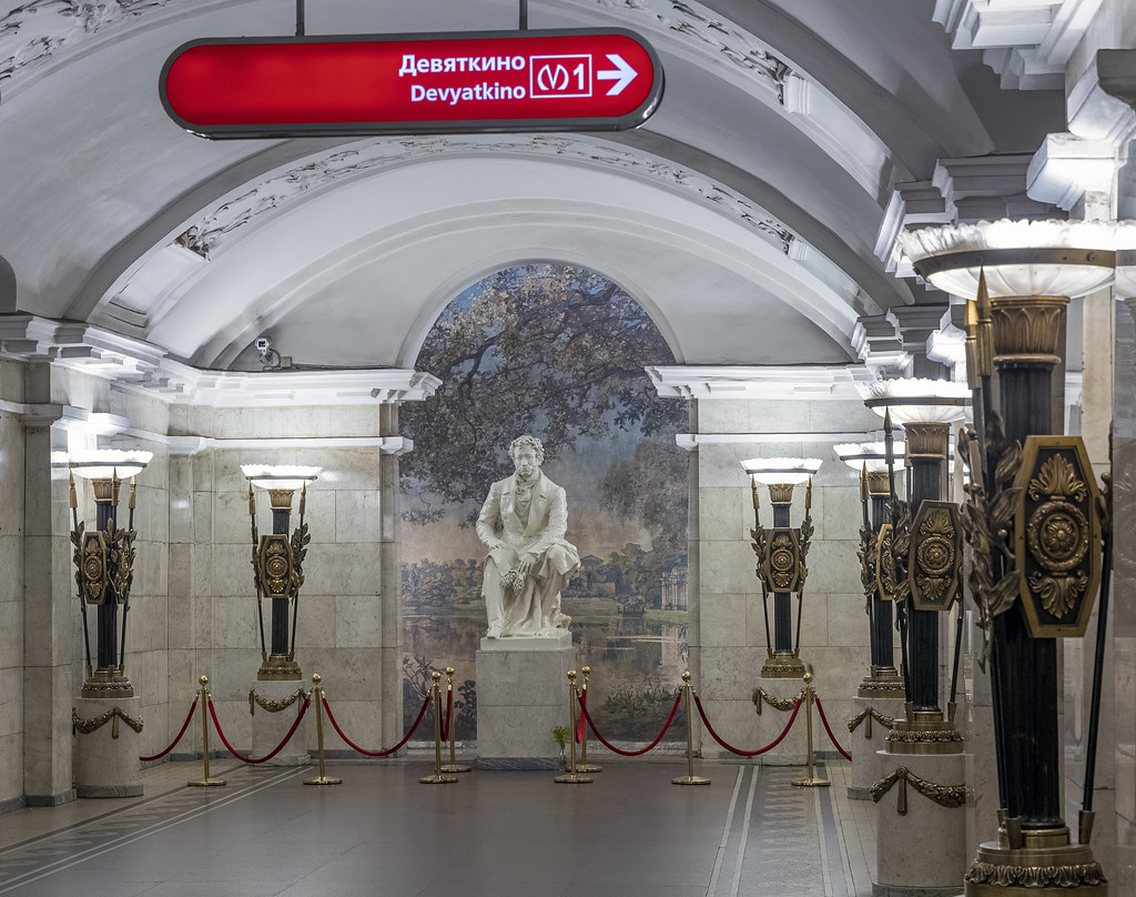 Metro station or art gallery?