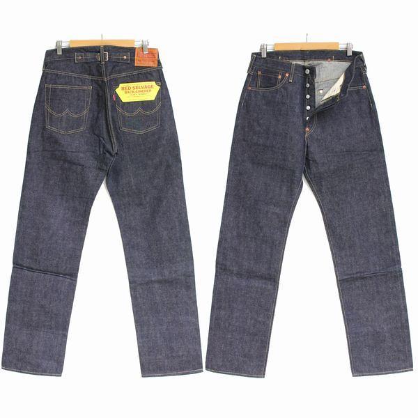 jp_factory_01-img600x571-1435933401gore5w12579